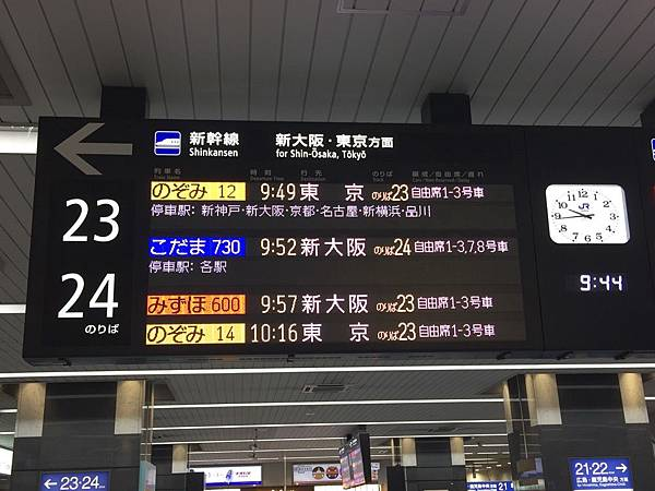 20160905_Himeji_Kobe_014.jpg