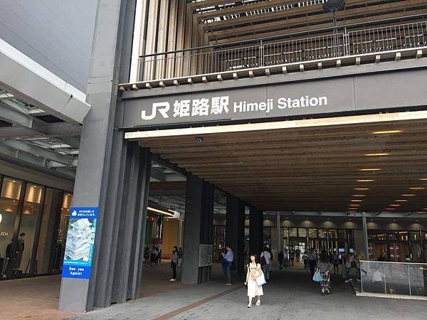 20160905_Himeji_Kobe_040.jpg
