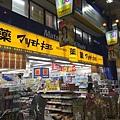 20160905_Himeji_Kobe_049.jpg