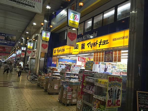 20160905_Himeji_Kobe_047.jpg