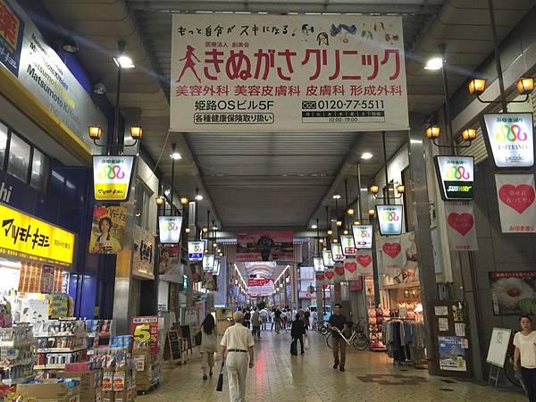 20160905_Himeji_Kobe_052.jpg