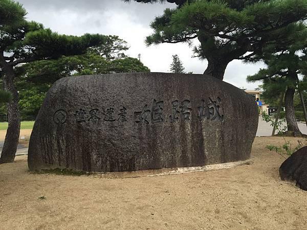 20160905_Himeji_Kobe_060.jpg