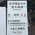 20160905_Himeji_Kobe_075.jpg