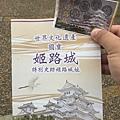 20160905_Himeji_Kobe_081.jpg