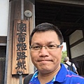 20160905_Himeji_Kobe_084.jpg