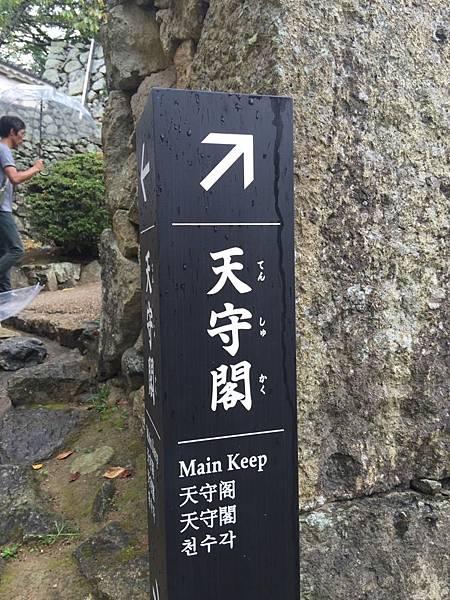 20160905_Himeji_Kobe_095.jpg