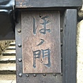 20160905_Himeji_Kobe_104.jpg