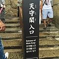 20160905_Himeji_Kobe_106.jpg