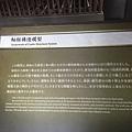20160905_Himeji_Kobe_116.jpg