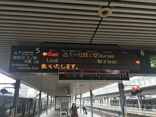 20160905_Himeji_Kobe_265.jpg