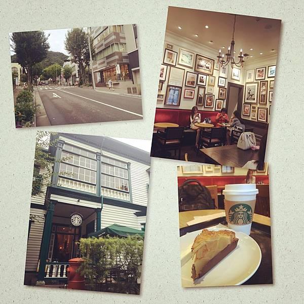 20160905_Himeji_Kobe_422.jpg