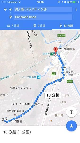 20160905_Himeji_Kobe_431.jpg