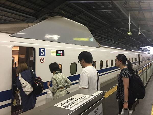 20160905_Himeji_Kobe_502.jpg