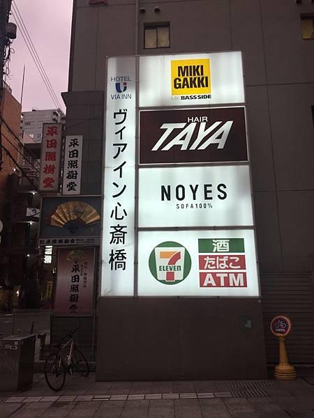 20160905_Himeji_Kobe_510.jpg