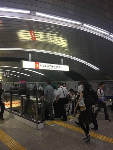 20160905_Himeji_Kobe_507.jpg