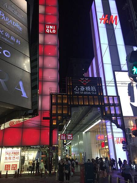 20160905_Himeji_Kobe_558.jpg