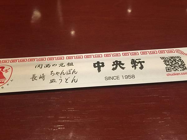 20160905_Himeji_Kobe_565.jpg