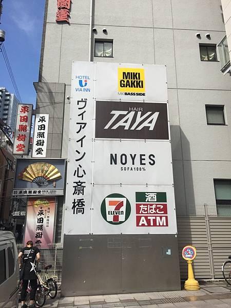 20160906_Osaka_026.jpg