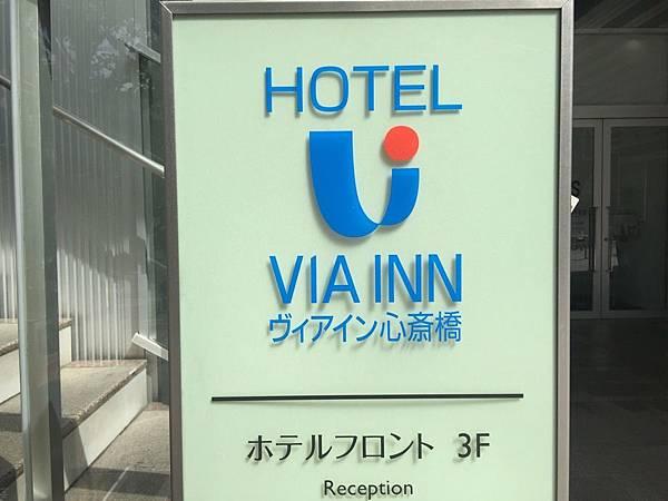 20160906_Osaka_030.jpg