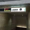 20160906_Osaka_035.jpg