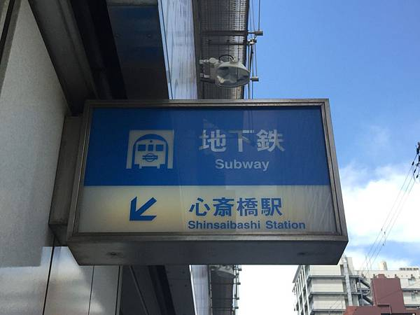 20160906_Osaka_032.jpg