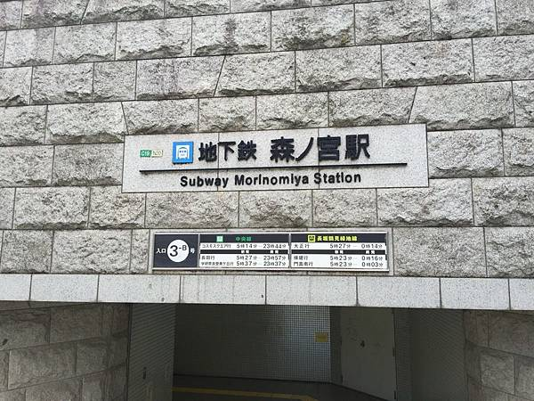 20160906_Osaka_137.jpg
