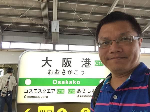 20160906_Osaka_144.jpg
