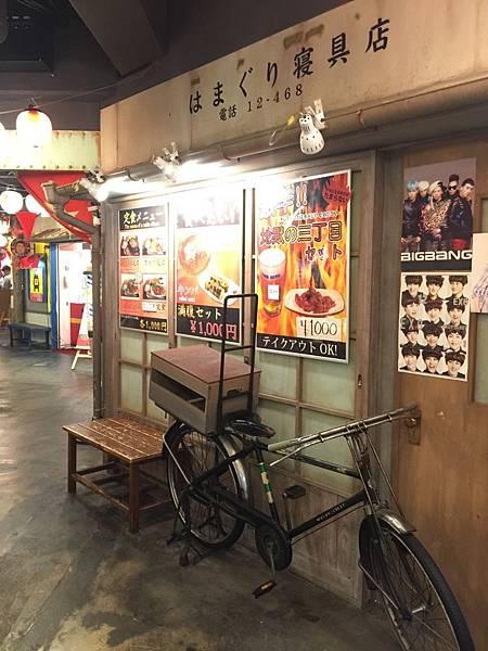 20160906_Osaka_221.jpg