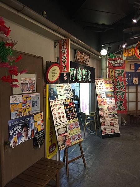 20160906_Osaka_226.jpg