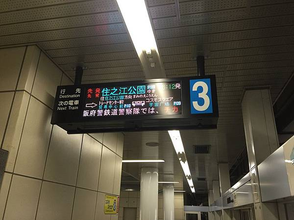 20160906_Osaka_360.jpg
