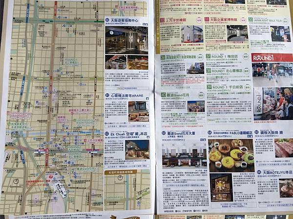 20160906_Osaka_413.jpg