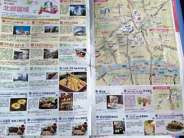 20160906_Osaka_414.jpg