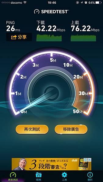 20160906_Osaka_514.jpg