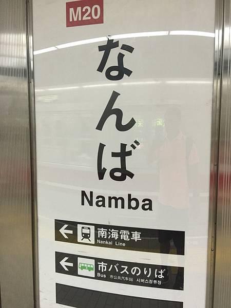 20160907_Osaka_017.jpg