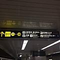 20160907_Osaka_018.jpg
