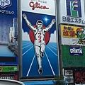 20160907_Osaka_025.jpg