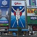 20160907_Osaka_038.jpg