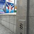 20160907_Osaka_037.jpg