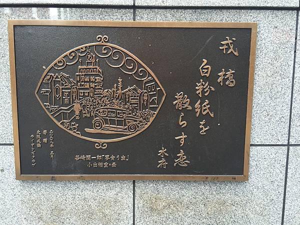 20160907_Osaka_036.jpg