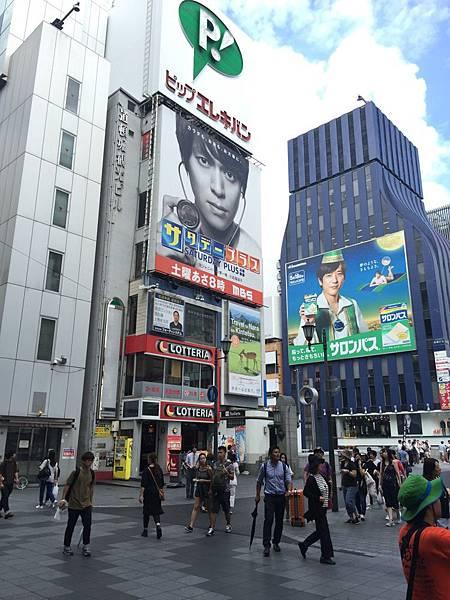 20160907_Osaka_049.jpg