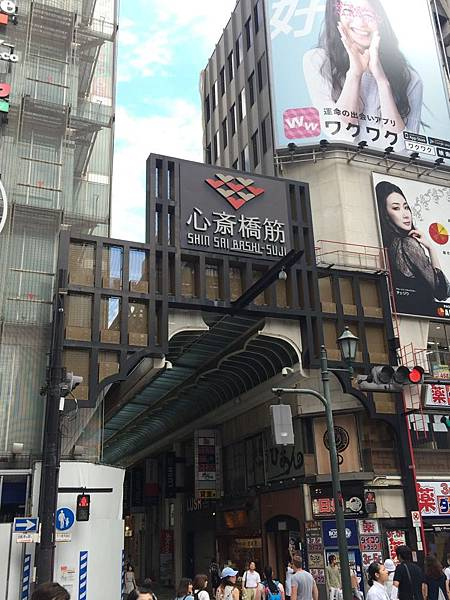 20160907_Osaka_045.jpg