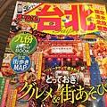 20160907_Osaka_063.jpg