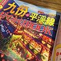 20160907_Osaka_064.jpg