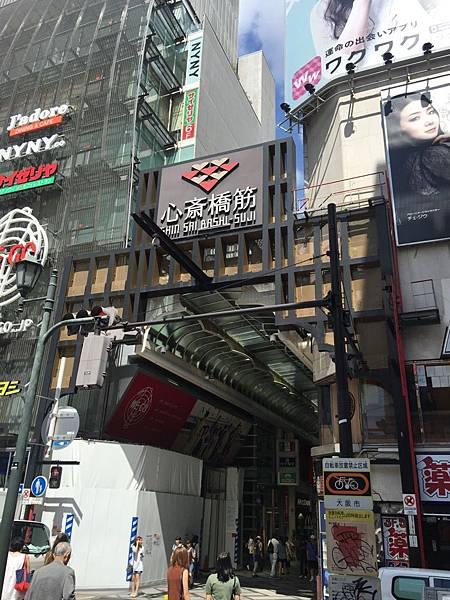 20160907_Osaka_072.jpg