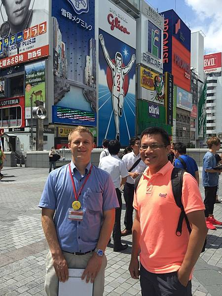 20160907_Osaka_071.jpg