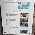 20160907_Osaka_106.jpg