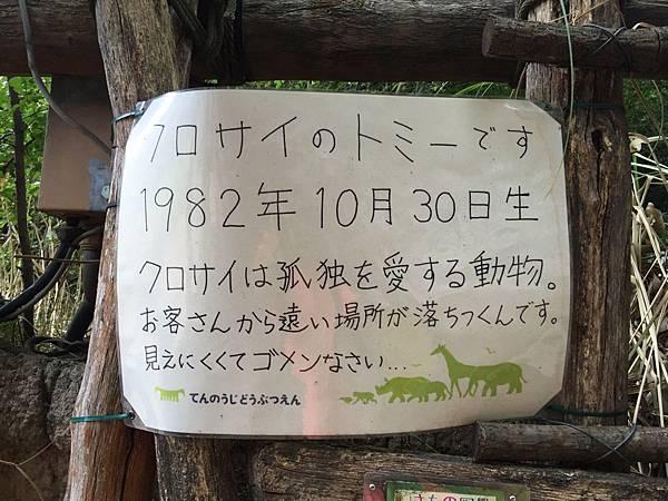 20160907_Osaka_105.jpg