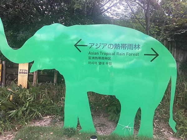 20160907_Osaka_185.jpg