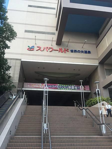 20160907_Osaka_360.jpg
