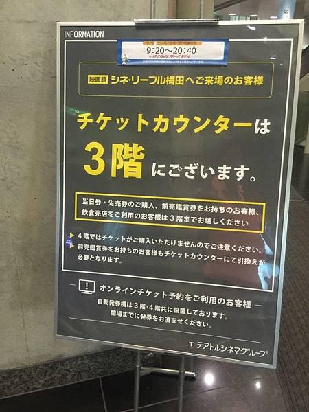 20160907_Osaka_417.jpg